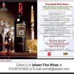 捷成洋酒 – 意大利花思蝶葡萄酒晚宴/Jebsen Fine Wines – Frescobaldi Wine Dinner