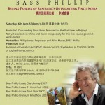 桃乐丝- BASS PHILLIP澳洲顶级黑比诺-京城盛宴/ Torres China  BASS PHILLIP  Winemaker's Dinner