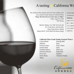 A tasting of California Wines