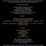 ASC精品葡萄酒- 禾富庆典晚宴/ ASC Fine wines - WOLF BLASS GALA DINNER