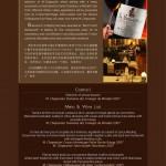 桃乐丝-罗纳河谷葡萄酒之王 — 莎普蒂尔葡萄酒晚宴