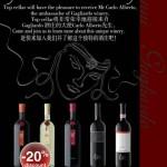 Top Cellar意大利葡萄酒品酒会/ Special Italian Wine Tasting