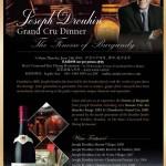 约瑟夫杜鲁安特级酒庄葡萄酒晚宴/ Joseph Drouhin Grand Cru Dinner