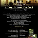 桃乐丝中国- 新西兰德迈酒庄葡萄酒晚宴/ Torres China- A Trip to New Zealand Te MATA Wine Dinner @ WISH