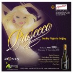 桃乐丝中国- 气泡酒之夜/ Torres China- Bubbly Night in Beijing @ Aperitivo