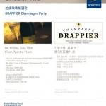 鼎佳美酒会- 达皮埃香槟酒会/ DTAsia WINE CLUB-DRAPPIER Champagne Party