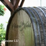 """2013.03.10 万欧兰葡萄酒俱乐部系列100,""""美国西海岸产区葡萄酒之旅"""""""