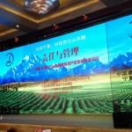 宁夏贺兰山东麓葡萄酒产业发展高峰论坛-成都糖酒会