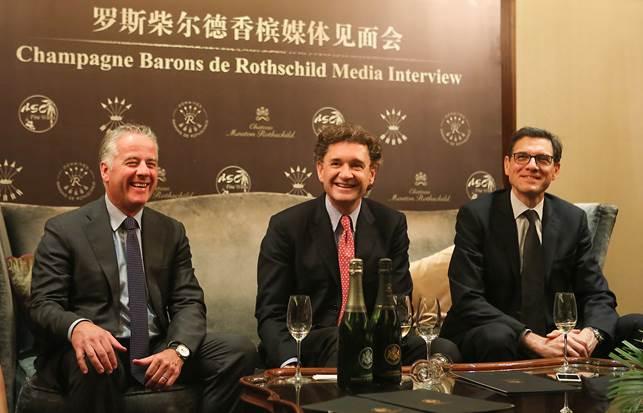 ASC精品酒业携手罗斯柴尔德家族三大分支代表共同推广罗斯柴尔德香槟