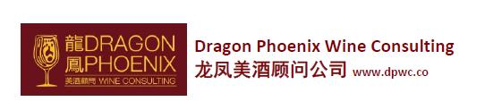 龙凤美酒顾问 2015 -17 年度 WSET四级认证课程报名正式开始