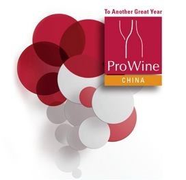 ProWine China 2015 – 迈向成功的新一年