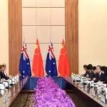 中澳自由贸易协定葡萄酒减税方案公布
