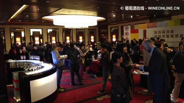 中国第四届顶级西班牙葡萄酒品鉴会在京举行