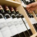 品尚红酒紧随红酒世界挂牌新三板