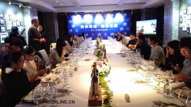 拉菲集团在京举办拉菲葡萄酒与中国美食的搭配探索活动