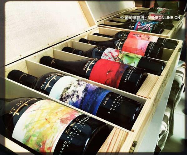 """万欧兰葡萄酒俱乐部系列141活动总结""""艺术与佳酿Pont des Arts,以及冬日欧式热红酒制作"""""""