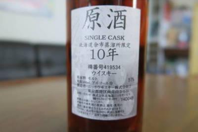 yoshiyasu0826-img600x400-1458193832e6npxc9671