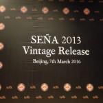 专访桑雅Sena庄主:如何打造顶级葡萄酒庄
