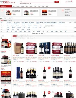 京东:中国葡萄酒电商的发展现状(货源、仓储与物流篇)
