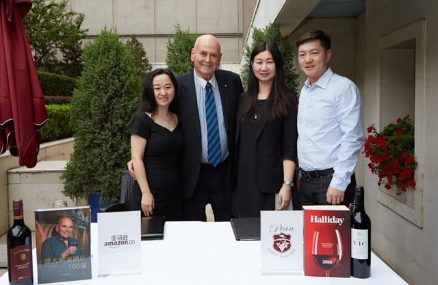 亚马逊中国澳大利亚精品五星酒庄馆隆重上线