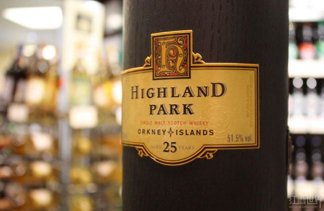 09-highland-park