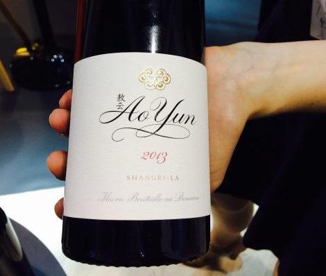 酩悦轩尼诗中国葡萄酒敖云系列比酿造顶级贵腐还费钱