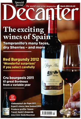 """万欧兰葡萄酒俱乐部系列146活动预告""""西班牙里奥哈之光-橡树河畔酒庄"""""""