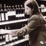 选葡萄酒同样非诚勿扰,满足这五条就牵手吧