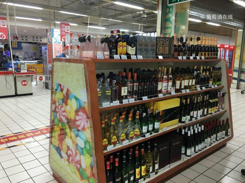 京城实体酒屋考察评比(二)
