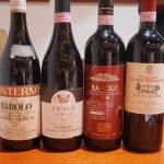 """万欧兰葡萄酒俱乐部系列151活动总结""""帝王之酒,顶级Barolo"""""""