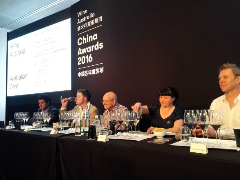 2016澳大利亚葡萄酒中国区年度奖项华丽揭晓
