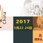 TopWine China :立足北京,构建全国葡萄酒市场网络