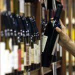 """葡萄酒酒庄酒证明商标发布,消费者轻松辨识""""放心好酒"""""""