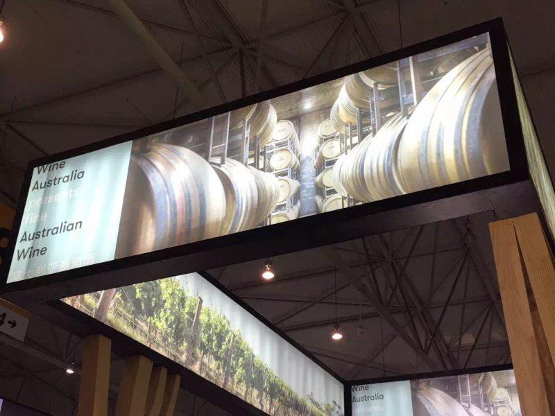 盛大阵容、精品酒款、多样风格, 澳大利亚葡萄酒国家展团即将亮相成都糖酒会