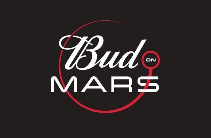 生活不止眼前的苟且,还有火星啤酒的遥远梦想