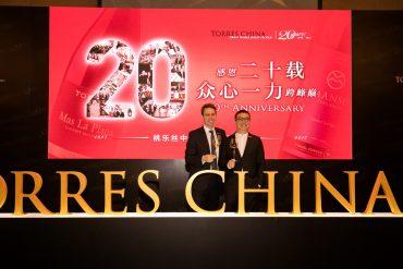 桃乐丝中国二十年,见证中国葡萄酒市场风云变幻