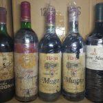 """万欧兰俱乐部活动预告157""""喝完这瓶可能不再舍得开的里奥哈老酒局"""""""