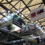 澳大利亚葡萄酒管理局国家展团将亮相ProWine China 2017