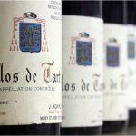 超两亿欧元!勃艮第大德园(Clos de Tart)被拉图酒庄老板买下!