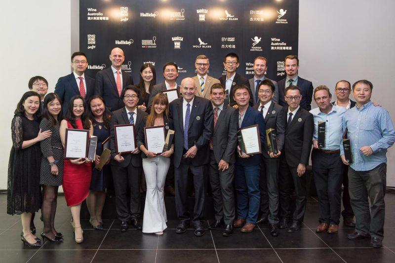 2017澳大利亚葡萄酒管理局中国区年度奖项暨澳大利亚美酒美食嘉年华即将开幕