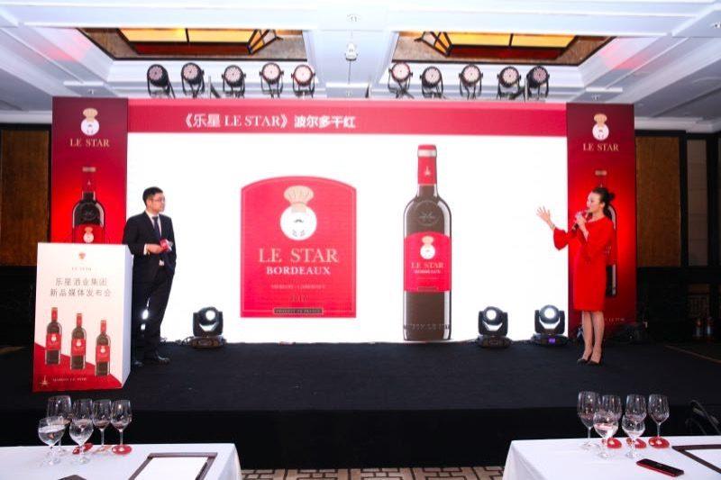 乐星酒业集团新品发布会在京举行