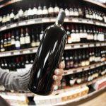 京东自营葡萄酒,也有暴利产品了