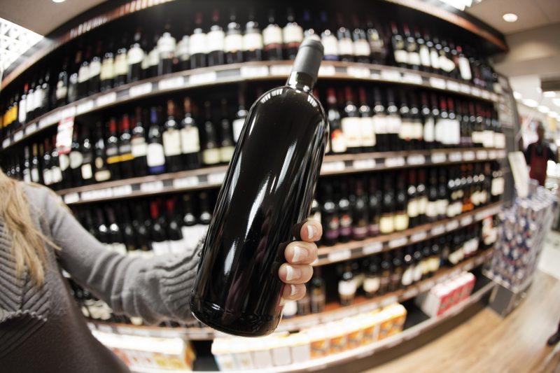 如何鉴别一瓶老酒的真伪