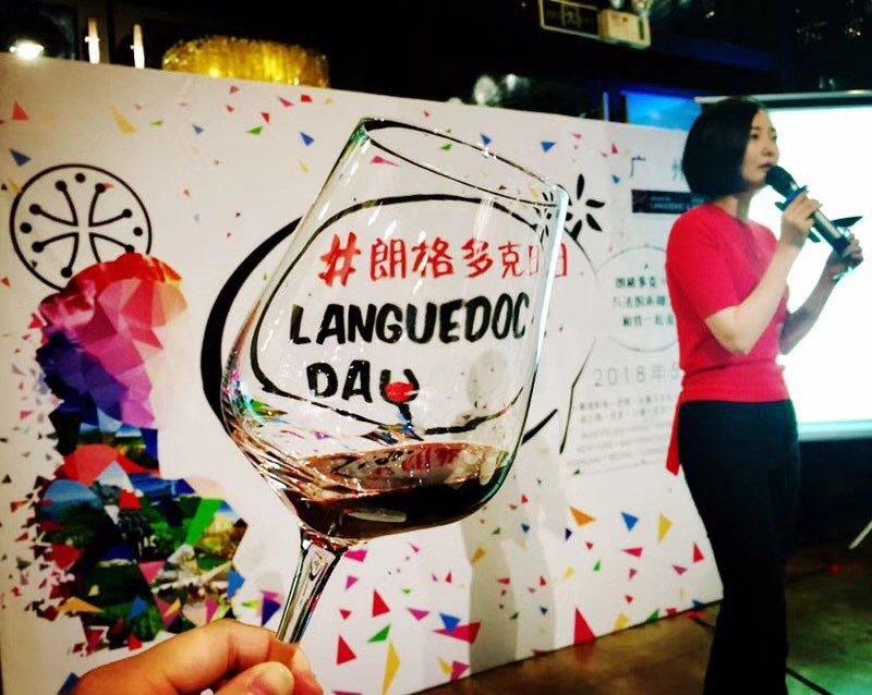 全球共庆朗格多克日,以葡萄酒之名分享快乐