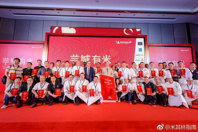 没有米其林三星和二星的《广州米其林指南 2018》