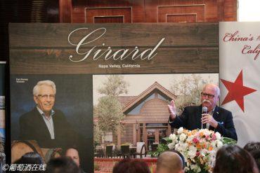吉拉德已成为在华销量第一的加州精品葡萄酒