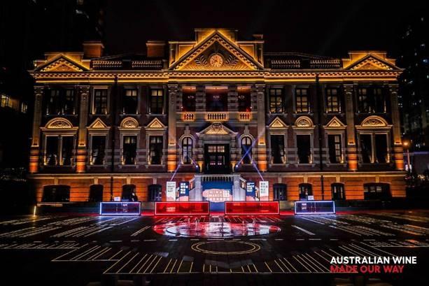 澳大利亚葡萄酒管理局中国区2018年度奖项揭晓
