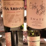 西班牙美酒,品质·多元