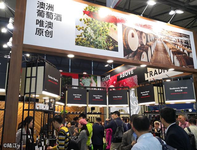 盛况空前的澳大利亚葡萄酒国家展团于 ProWine China 完美收官