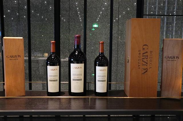 乌拉圭酒王嘉颂酒庄Balasto葡萄酒2016年份发布晚宴在京举办
